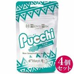 MEN'S MAX Pucchi (Candy) 4個セット(オナホ・オナニーグッズ)