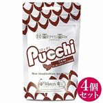 MEN'S MAX Pucchi (Cacao) 4個セット(オナホ・オナニーグッズ)